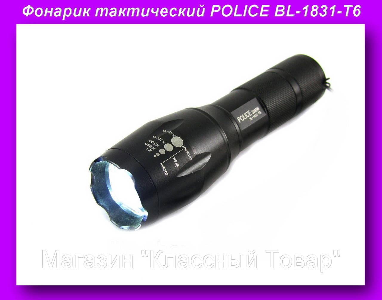 Фонарик BL 1831 T6 99000W,Фонарик тактический POLICE BL-1831-T6 50000W ручной фонарь! Лучший подарок