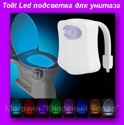 Tolit Led подсветка для унитаза с датчиком движения и света,LED подсветка для унитаза! Лучший подарок