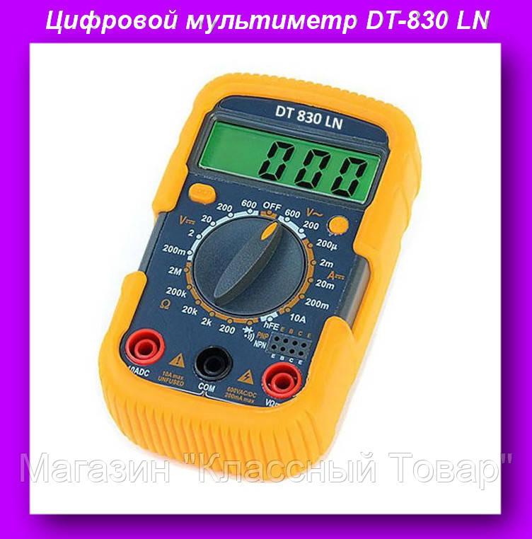 Цифровой мультиметр DT-830 LN DV-X,Цифровой мультиметр! Лучший подарок
