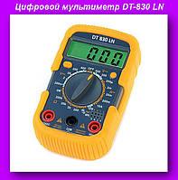 Цифровой мультиметр DT-830 LN DV-X,Цифровой мультиметр! Лучший подарок, фото 1