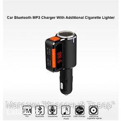 FM Modulator Bluetooth S 21! Лучший подарок