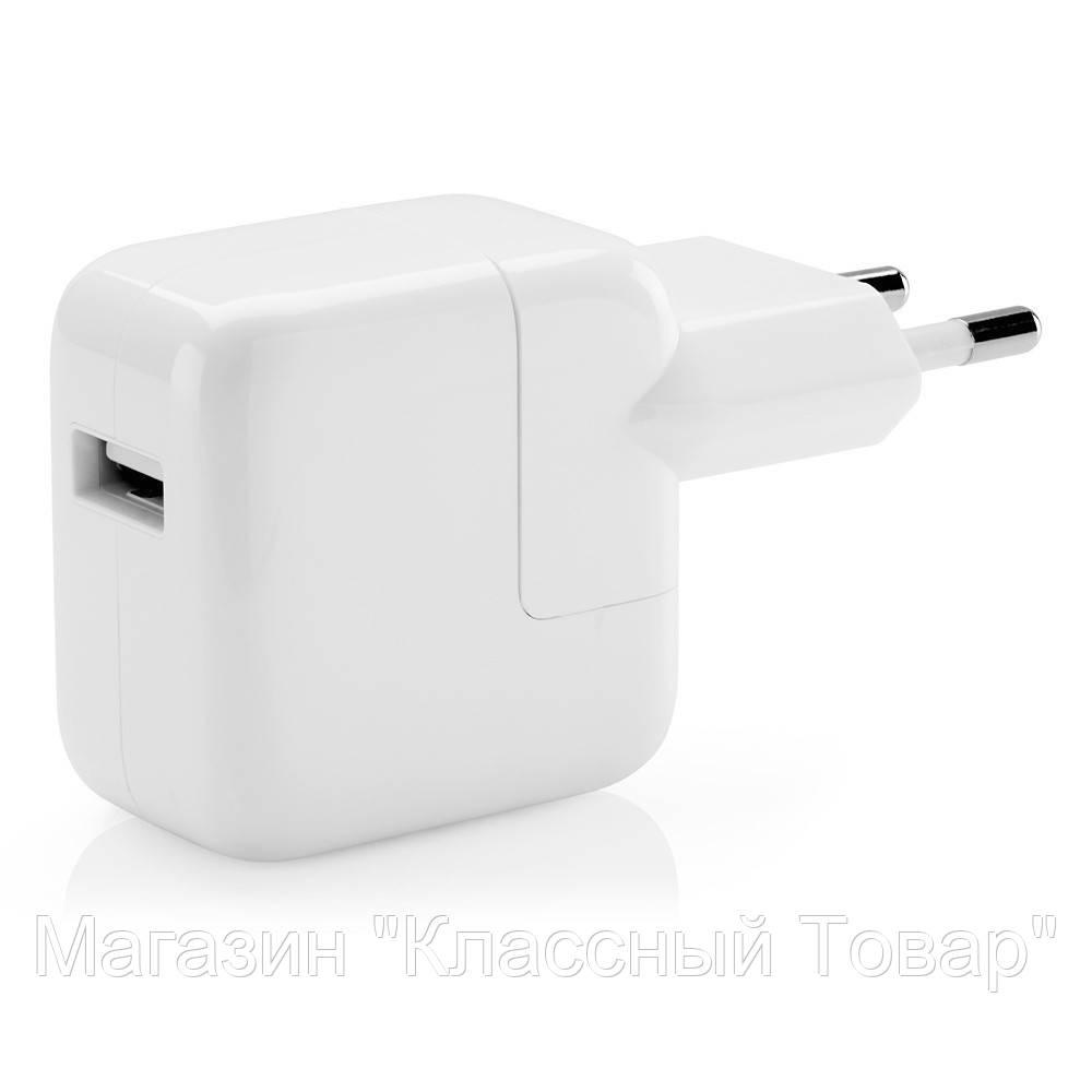 IPAD charger 1.5A!Лучший подарок