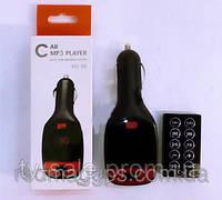 АВТОМОБИЛЬНЫЙ трансмиттер Car MP Player KD 88!Лучший подарок, фото 1