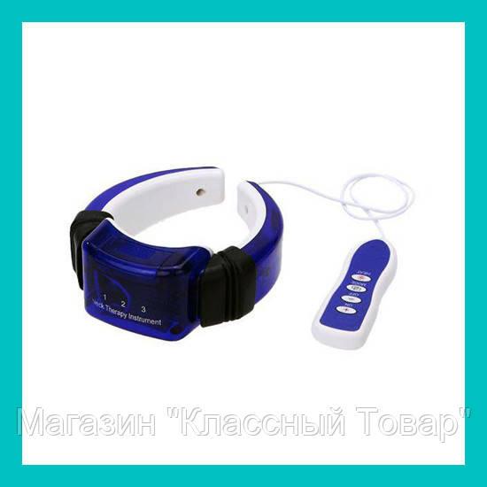 Массажер для шеи Neck Therapy Instrument PL-718А! Лучший подарок