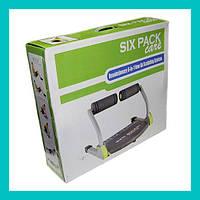 Универсальный тренажер Six Pack Care 6в1!Лучший подарок