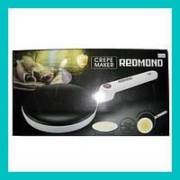 Погружная блинница Redmond Crepe Maker RM-5208!Лучший подарок
