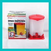 Диспенсер для холодных напитков Drink Dispenser 3 Compartment!Лучший подарок