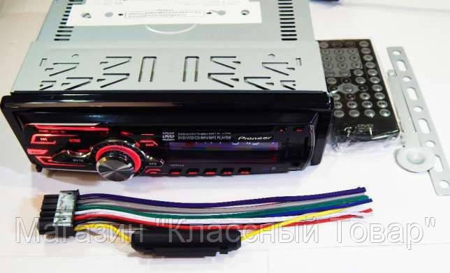 Автомобильная магнитола DEH-8250UBG DVD USB+Sd+MMC съемная панель!Лучший подарок