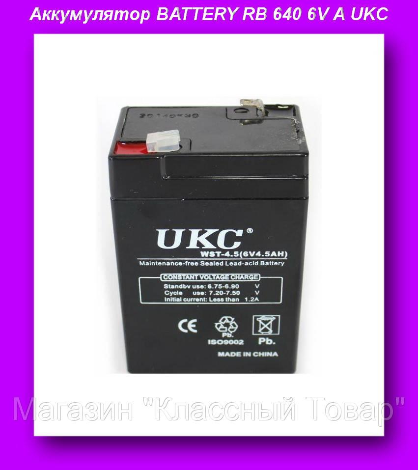 Аккумулятор BATTERY RB 640 6V 4A UKC,Свинцово-кислотные батареи,Аккумулятор в авто! Лучший подарок