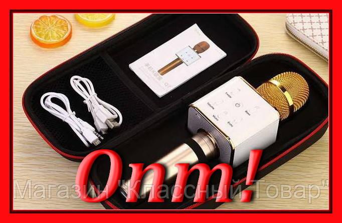 Микрофон DM Karaoke Q7-2! Лучший подарок
