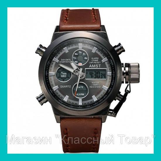 Ручные часы AMST Watch (серые, черные)!Лучший подарок