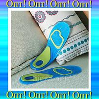 Schol ActiveGel Мужские гелевые стельки для обуви!Лучший подарок