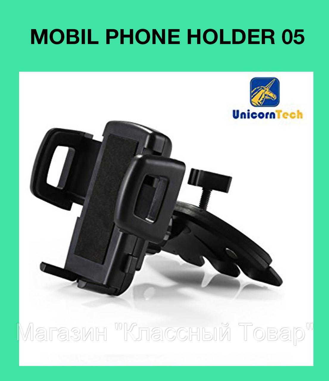 Mobil phone Holder 05 Мобильный держатель! Лучший подарок