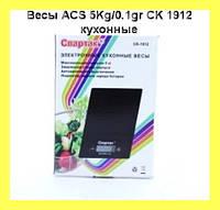 Весы ACS 5Kg/0.1gr CK 1912 кухонные!Лучший подарок, фото 1