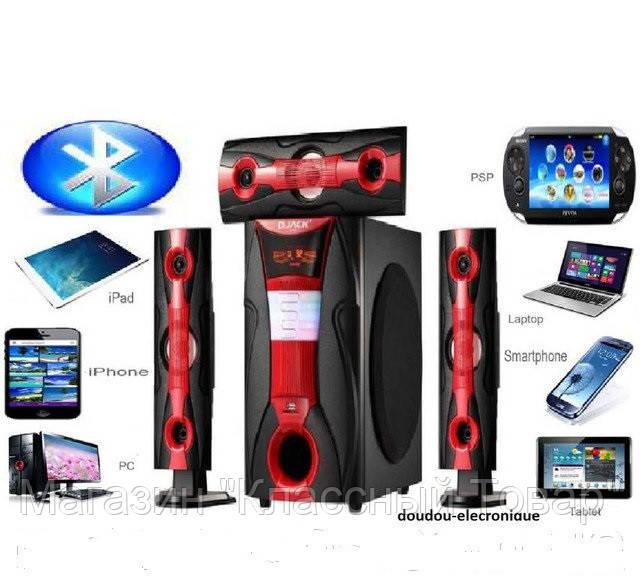 Акустическая система DJ-Q3L!Лучший подарок