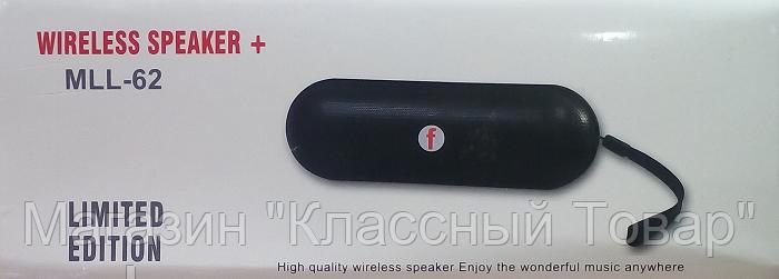 Беспроводная портативная колонка MLL-62 Wireless speaker Bluetooth!Лучший подарок