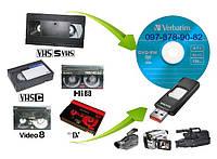 Оцифровка видео VHS, Hi8, VHS-C, miniDV.