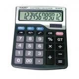 Калькулятор KADIO KD 9633 Calculator new! Лучший подарок