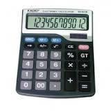 Калькулятор KADIO KD 9633 Calculator new! Лучший подарок, фото 1