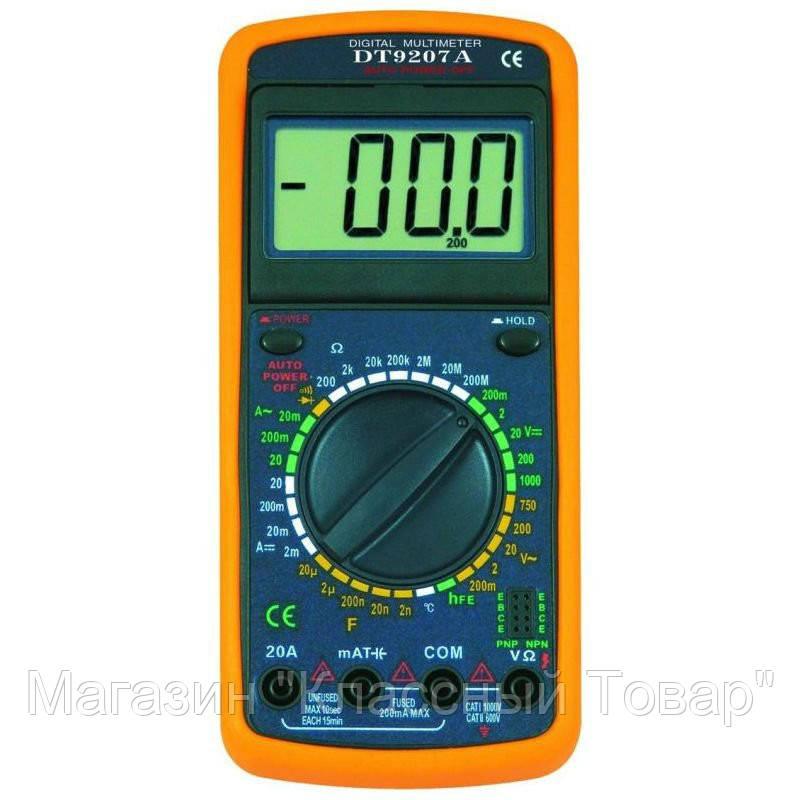 Мультиметр DT-9207A!Лучший подарок