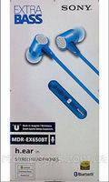 Наушники EXTRA BASS SONY MDR-EX650BT Bluetooth!Лучший подарок