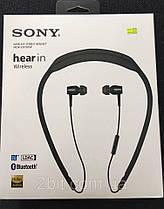 Наушники SONY EX-750 SP Bluetooth!Лучший подарок