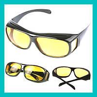 Антибликовые очки HD Vision Glass!Лучший подарок, фото 1