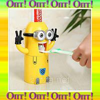 Дозатор Миньон для зубной пасты +держатель щеток!Лучший подарок