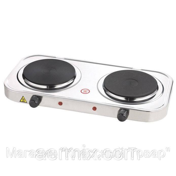 Электрическая плитка Hot Plate НР-002, настольная плита 2-конфорочная! Лучший подарок