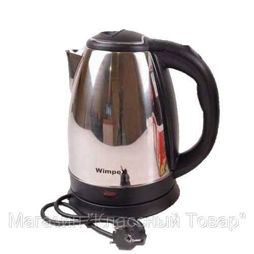 Электрический супер-чайник WIMPEX WX-2526! Лучший подарок
