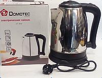Электрический чайник DT-806! Лучший подарок
