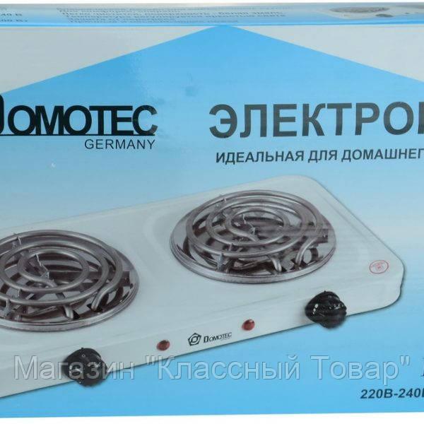Электроплита спиральная Dоmotec HP-200 B, настольная электрическая плитка! Лучший подарок