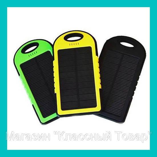 Зарядное устройство Solar Power Bank 20000 mAh! Лучший подарок