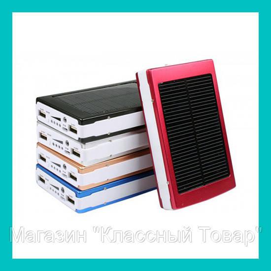 Зарядное устройство Solar Power Bank 30000 + LED!Лучший подарок