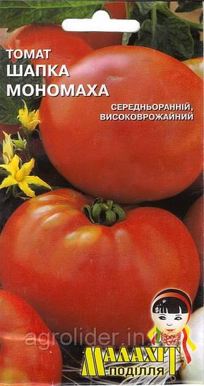 Семена Томат Шапка мономаха 0.1г Красный (Малахiт Подiлля)
