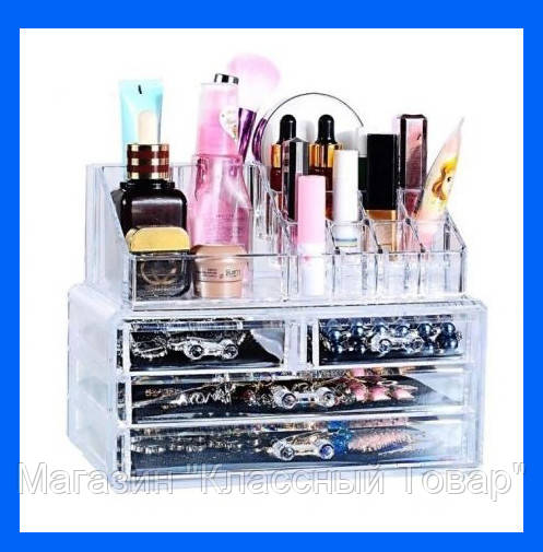 Акриловый органайзер для косметики Cosmetic Storage Box!Лучший подарок