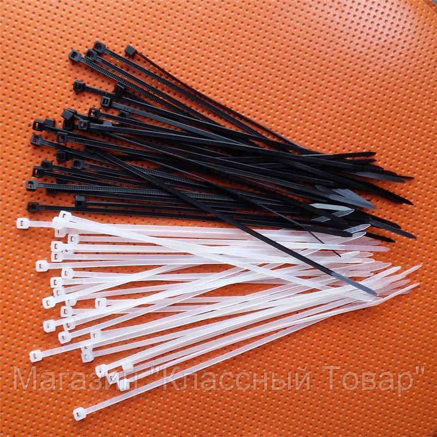 Стяжка для кабелей/проводов 4-150 (500 шт)! Лучший подарок