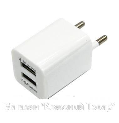 Блок питания универсальное зарядное устройство кубик на 2 USB порта 2.1A!Лучший подарок