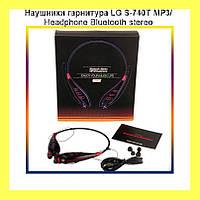 Наушники гарнитура LG S-740T MP3/ Headphone Bluetooth stereo!Лучший подарок, фото 1