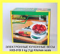ЭЛЕКТРОННЫЕ КУХОННЫЕ ВЕСЫ HXD-01B 3 kg (1g) Kitchen scale!Лучший подарок, фото 1