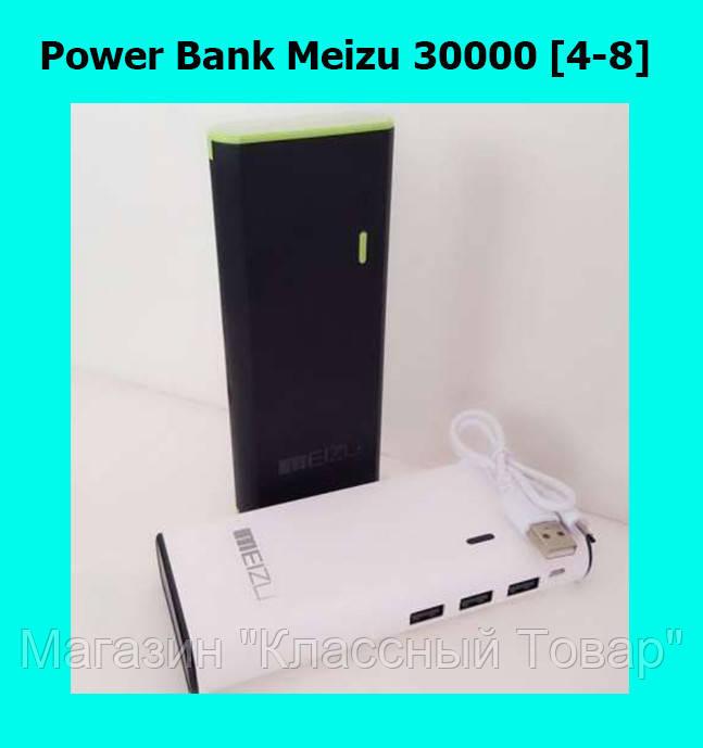 Power Bank Meizu 30000 [4-8]!Лучший подарок