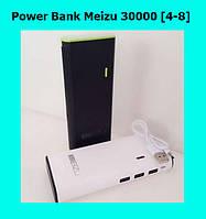 Power Bank Meizu 30000 [4-8]!Лучший подарок, фото 1