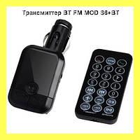 Трансмиттер BT FM MOD S6+BT!Лучший подарок, фото 1