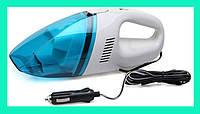Автопылесос Portable Car Vacuum Cleaner 12V!Лучший подарок