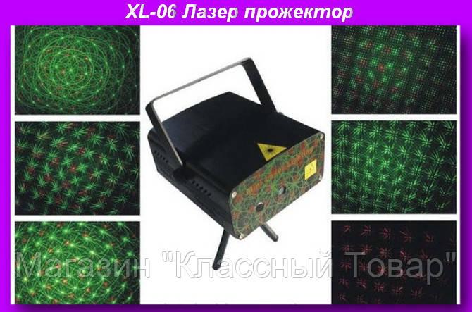 XL-06 Лазер прожектор,Лазерная установка,Лазерная Музыкальная Установка Проектор!Лучший подарок