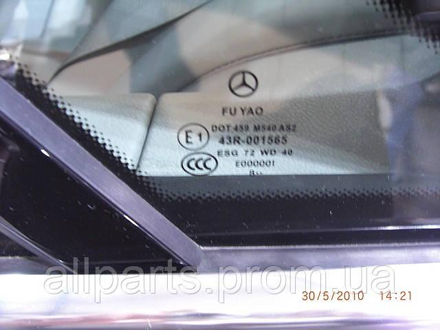 Fu Yao отзывы об авто стеклах производителя Фуяо / Фуйао (Тайвань)