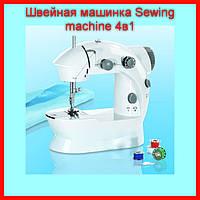 Швейная машинка Sewing machine 4в1!Лучший подарок, фото 1