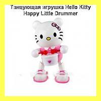 Танцующая игрушка Hello Kitty Happy Little Drummer!Лучший подарок, фото 1