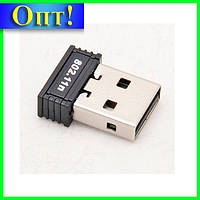 Адаптер USB WiFi LV-UW01!Лучший подарок