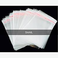 Полипропиленовые пакеты с клапаном 15х20+4см / уп-100шт